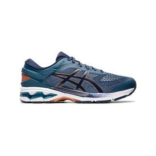 Asics Gel-Kayano 26 Erkek Ayakkabısı