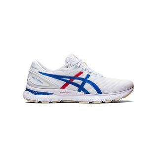 Asics Gel-Nımbus 22 Kadın Yol Koşusu Ayakkabısı