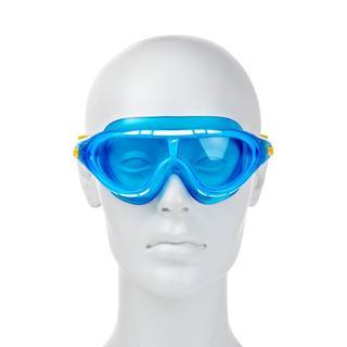 Speedo Rıft Gog Ju Assorted Çocuk Yüzücü Gözlüğü
