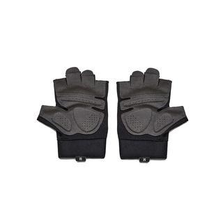 Nike Extreme Fıtness Gloves Erkek Fıtness Eldiveni