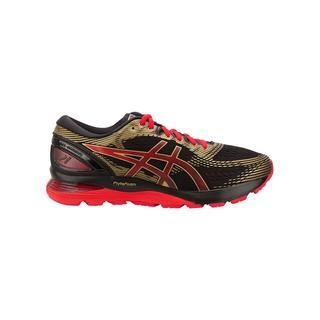 Asics Gel-Nimbus 21 Erkek Yol Koşusu Ayakkabısı