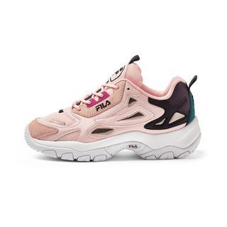 Fıla Eletto Low Kadın Ayakkabı