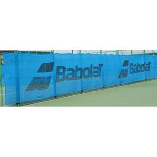 Babolat Wındbreaker Babolat 2X18M