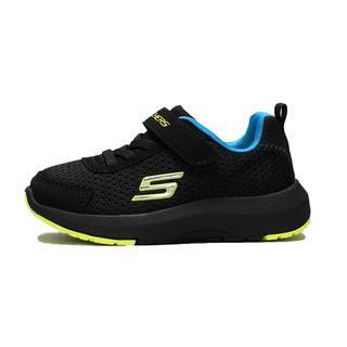 Skechers Dynamıc Tread - Çocuk Ayakkabı