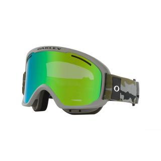 Oakley O Frame 2.0 Pro Xm Goggle