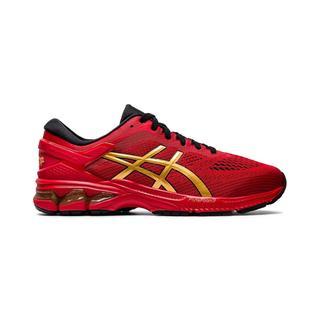 Asics Gel-Kayano 26 Erkek Yol Koşusu Ayakkabısı