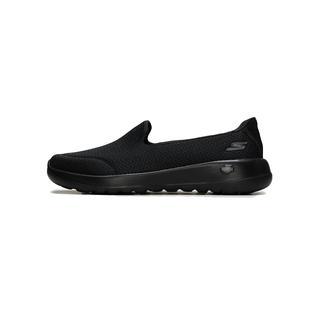 Skechers Go Walk Joy- Splendıd Kadın Ayakkabı