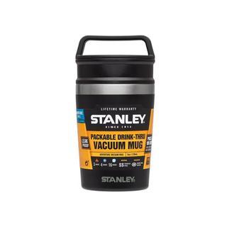 Stanley Adventure ShortStack Vacuum Kupa