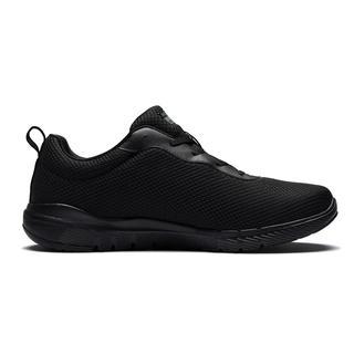 Skechers Flex Advantage Erkek Ayakkabı