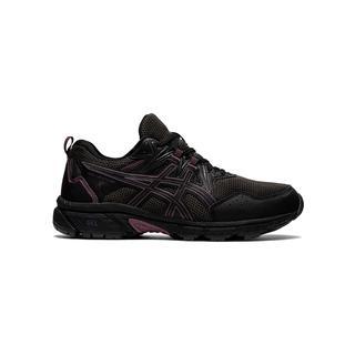Asics Gel-Venture™ 8 Waterproof Kadın Koşu Ayakkabısı