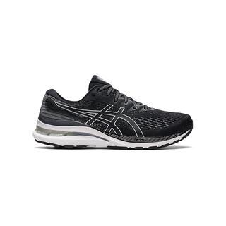 Asics Gel-Kayano™ 28 Erkek Koşu Ayakkabısı