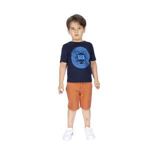 Ruck & Maul 21241 Çocuk Tişört